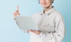 【施工実績を更新】求人:手に職をつけるチャンスです!